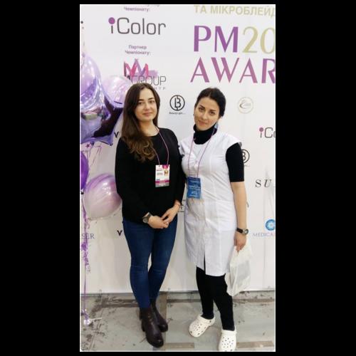 III Чемпіонат Укрїни по перманентному макіяжі PM 2018 AWARD.